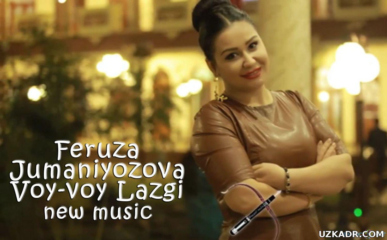 Ютуб музыка узбекская классика, Узбекская классическая музыка video 17 фотография